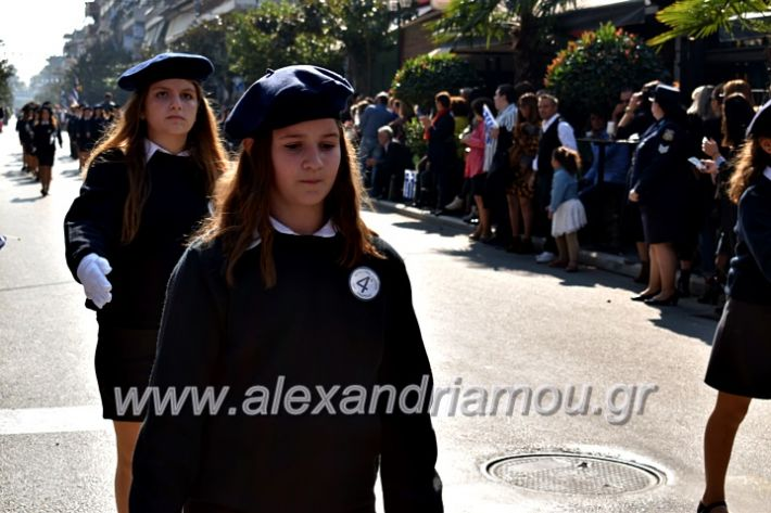 alexandriamou.gr_parelasi28.1019DSC_0485