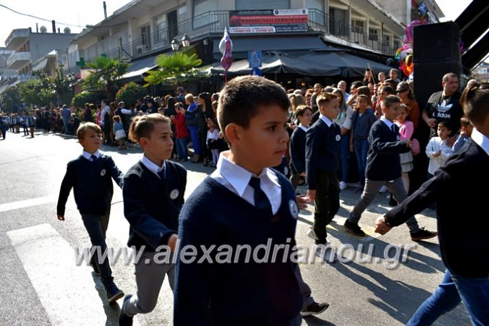 alexandriamou.gr_parelasi28.1019DSC_0494