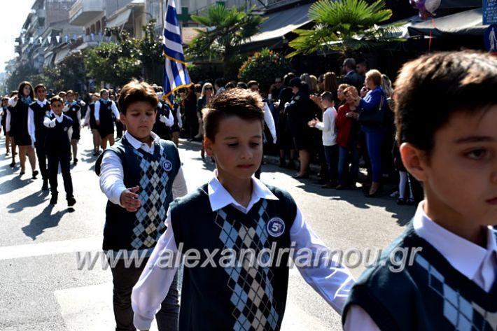 alexandriamou.gr_parelasi28.1019DSC_0499