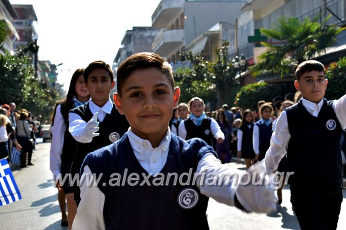 alexandriamou.gr_parelasi28.1019DSC_0500