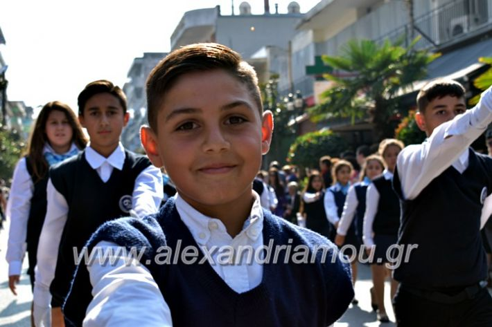 alexandriamou.gr_parelasi28.1019DSC_0501
