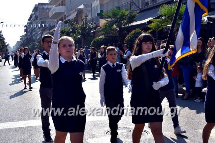 alexandriamou.gr_parelasi28.1019DSC_0507