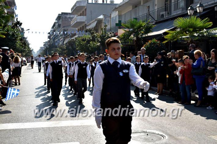 alexandriamou.gr_parelasi28.1019DSC_0510
