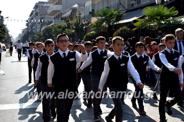 alexandriamou.gr_parelasi28.1019DSC_0511