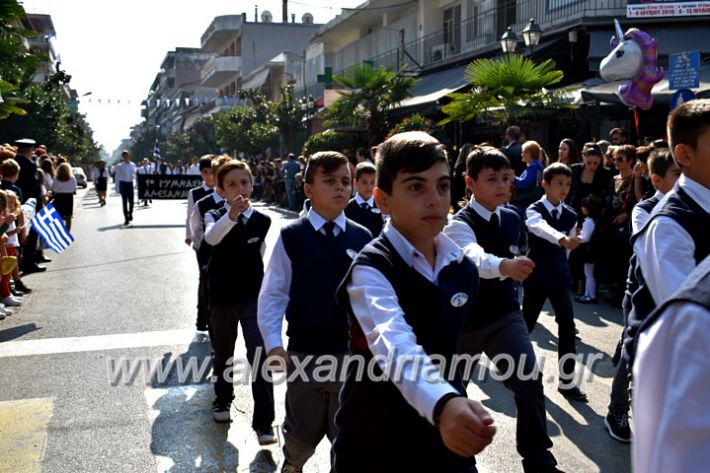 alexandriamou.gr_parelasi28.1019DSC_0512
