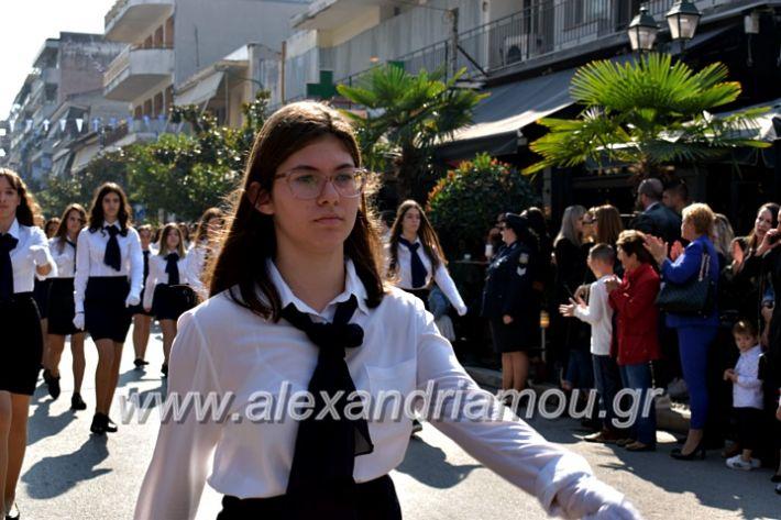 alexandriamou.gr_parelasi28.1019DSC_0516