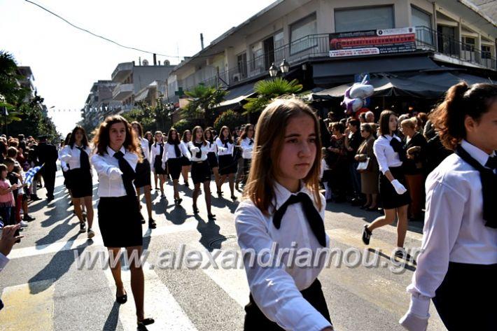 alexandriamou.gr_parelasi28.1019DSC_0520