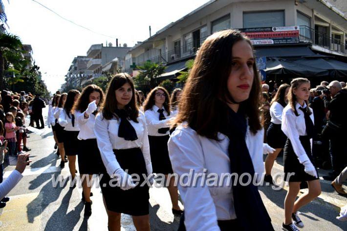 alexandriamou.gr_parelasi28.1019DSC_0522