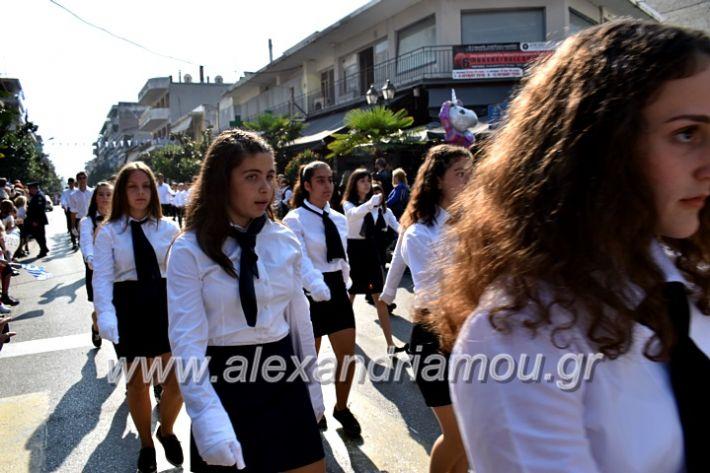 alexandriamou.gr_parelasi28.1019DSC_0523