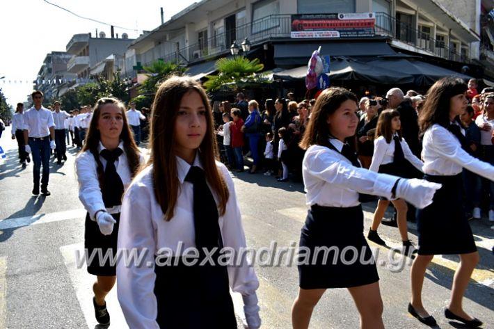 alexandriamou.gr_parelasi28.1019DSC_0524