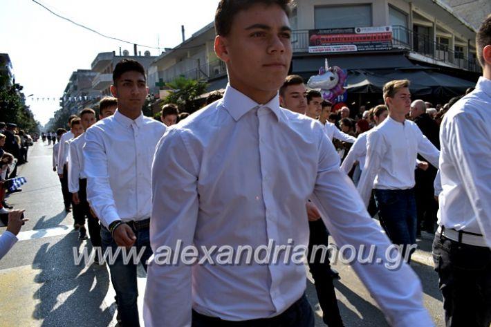 alexandriamou.gr_parelasi28.1019DSC_0527