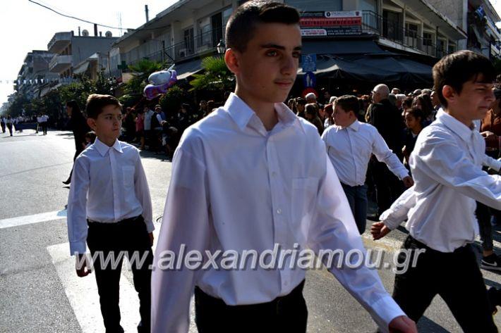 alexandriamou.gr_parelasi28.1019DSC_0529