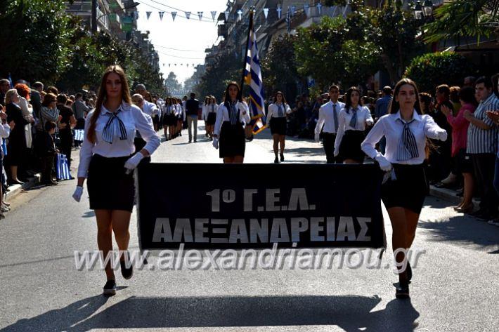alexandriamou.gr_parelasi28.1019DSC_0552