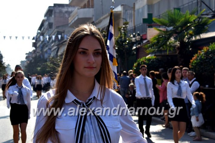 alexandriamou.gr_parelasi28.1019DSC_0553