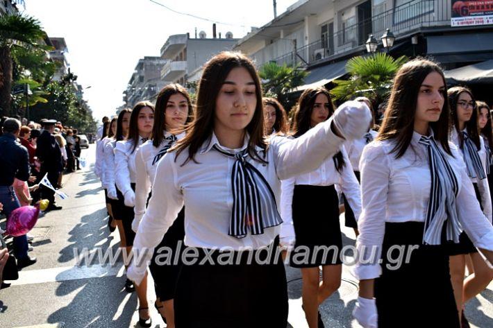 alexandriamou.gr_parelasi28.1019DSC_0557