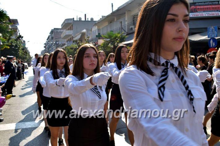 alexandriamou.gr_parelasi28.1019DSC_0558