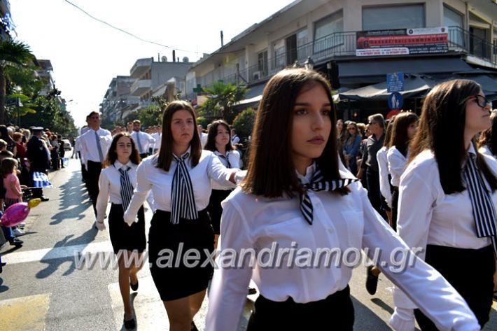 alexandriamou.gr_parelasi28.1019DSC_0560