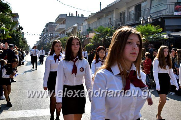 alexandriamou.gr_parelasi28.1019DSC_0571