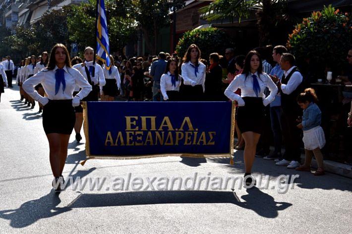 alexandriamou.gr_parelasi28.1019DSC_0577