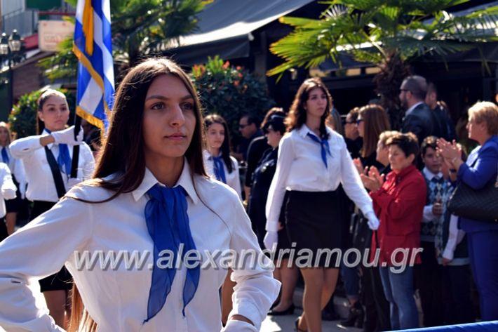 alexandriamou.gr_parelasi28.1019DSC_0578