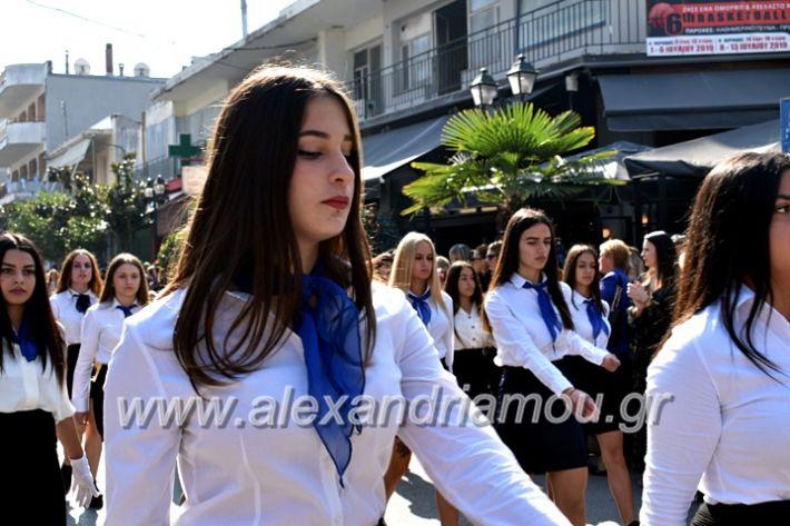 alexandriamou.gr_parelasi28.1019DSC_0582