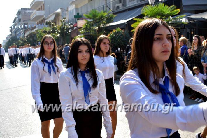 alexandriamou.gr_parelasi28.1019DSC_0584