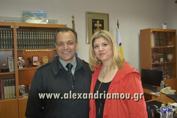 alexandriamou_SAS-TEAS_PARADOSI_DIOIKHSHS000