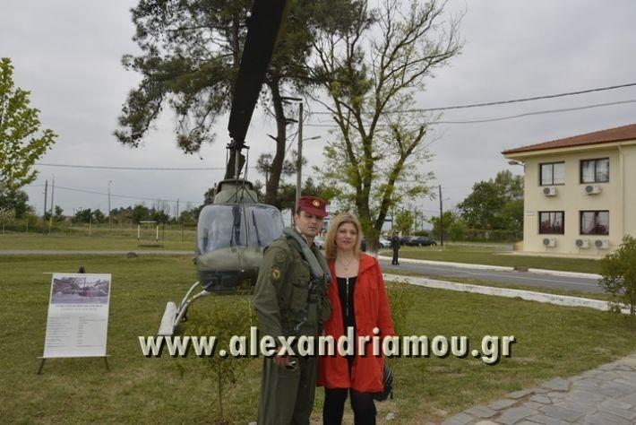 alexandriamou_SAS-TEAS_PARADOSI_DIOIKHSHS002