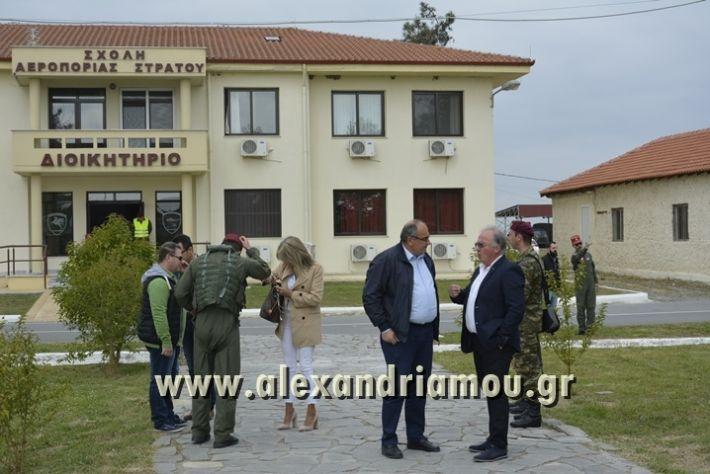 alexandriamou_SAS-TEAS_PARADOSI_DIOIKHSHS003