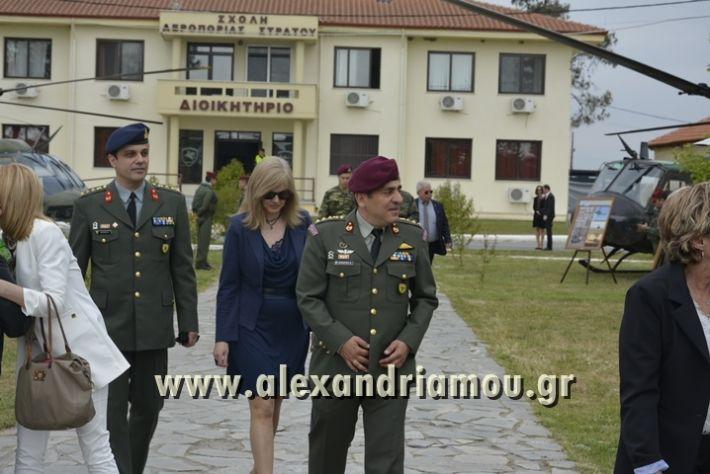 alexandriamou_SAS-TEAS_PARADOSI_DIOIKHSHS006