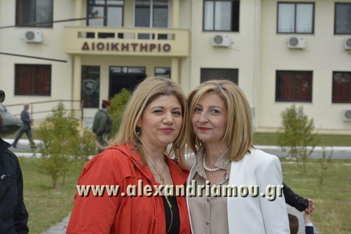 alexandriamou_SAS-TEAS_PARADOSI_DIOIKHSHS010