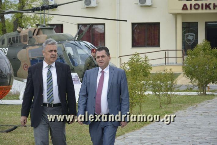alexandriamou_SAS-TEAS_PARADOSI_DIOIKHSHS053