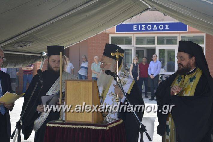 alexandriamou.gr_sxoli_metekpaideusis_veria8.6.2018065