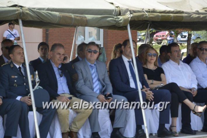 alexandriamou.gr_sxoli_metekpaideusis_veria8.6.2018107
