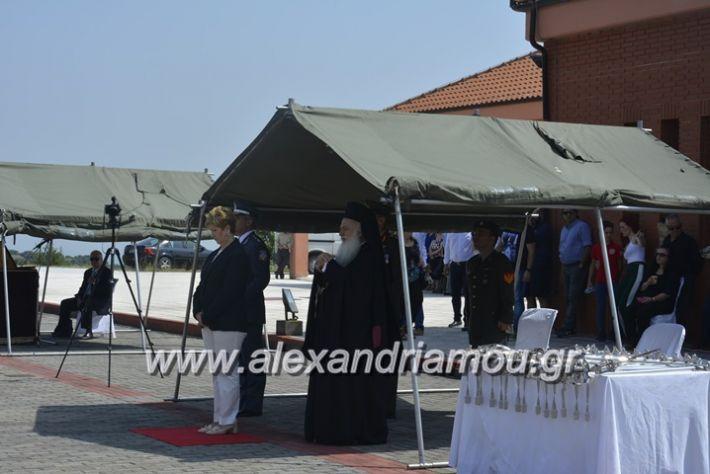 alexandriamou.gr_sxoli_metekpaideusis_veria8.6.2018114