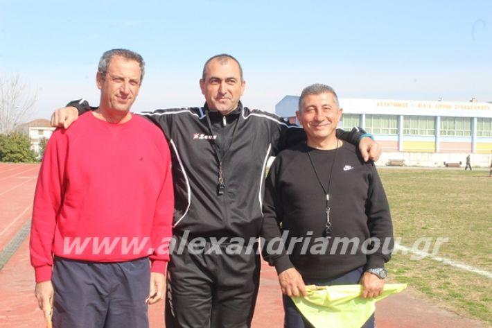 alexandriamou.gr_sxolikosagonasepal2o012