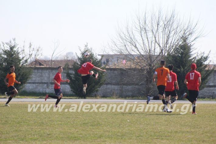 alexandriamou.gr_sxolikosagonasepal2o068