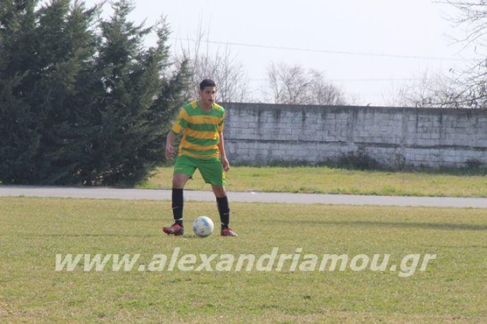 alexandriamou.gr_sxolikosagonaskorifi2o017