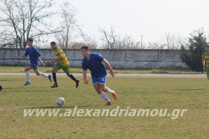 alexandriamou.gr_sxolikosagonaskorifi2o019