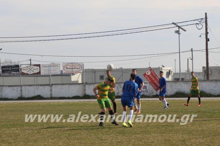 alexandriamou.gr_sxolikosagonaskorifi2o029
