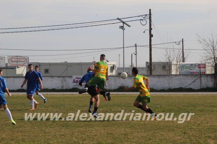 alexandriamou.gr_sxolikosagonaskorifi2o030