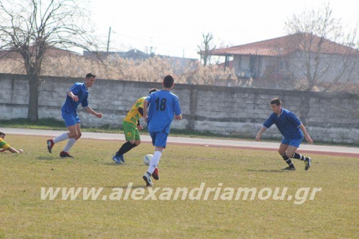 alexandriamou.gr_sxolikosagonaskorifi2o052