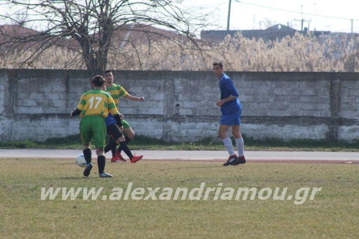 alexandriamou.gr_sxolikosagonaskorifi2o063