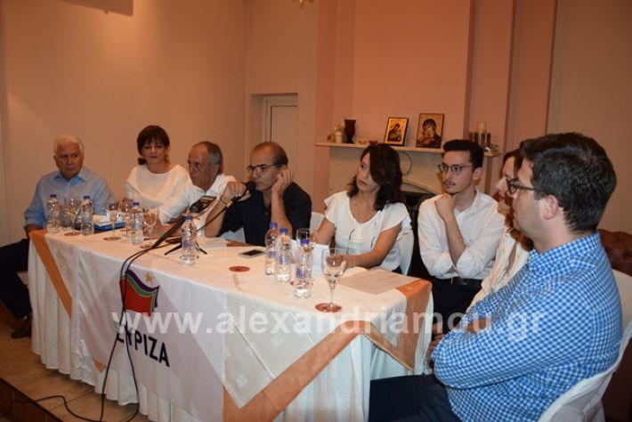 alexandriamou.gr_syrizahmathias19013