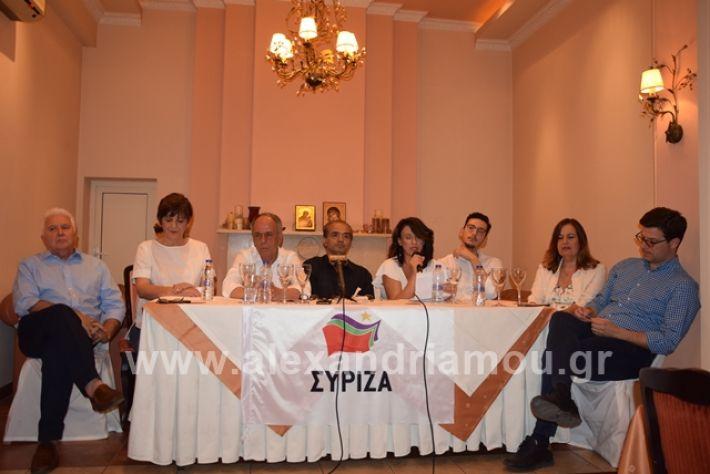 alexandriamou.gr_syrizahmathias19051
