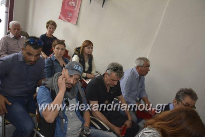 alexandriamou_syrizaalx19.5.19002