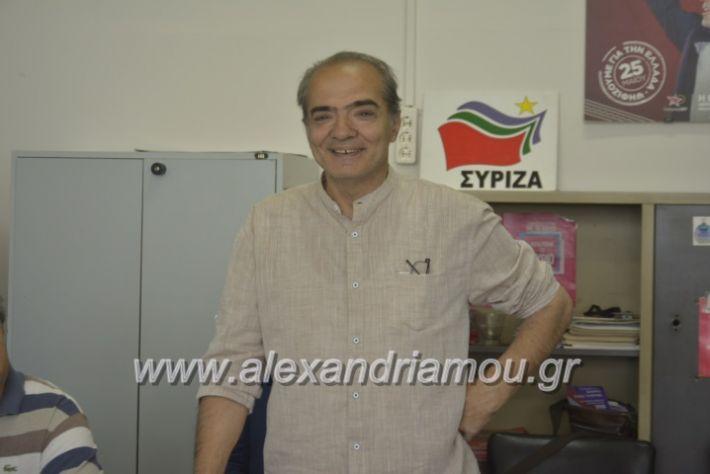 alexandriamou_syrizaalx19.5.19012