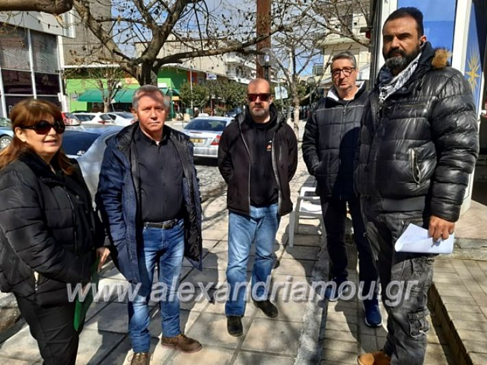 alexandriamou.gr_taxi188357391_1139675273041400_7639075244082200576_n