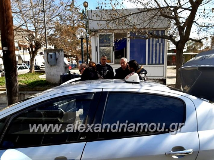 alexandriamou.gr_taxi189039564_288178942147108_8819159513438355456_n