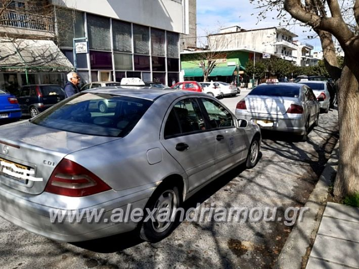 alexandriamou.gr_taxi189045161_627524748085805_1833832408395284480_n